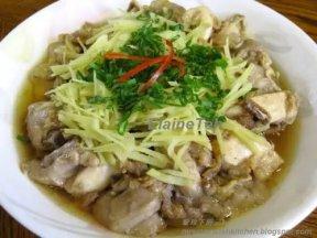媽媽私房菜**【鹹魚蒸雞塊】**