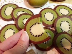 奇異果造型餅乾