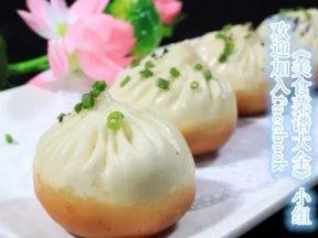上海小吃生煎包子-超詳細:(附流程+圖片)感恩分享!
