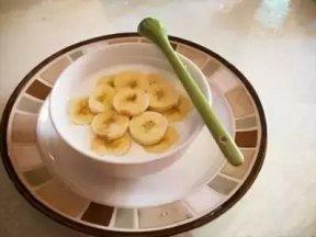 香蕉配豆漿,一夜瘦5斤,減肥治便秘!