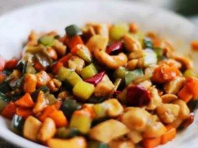 開胃下飯菜--腰果雞丁